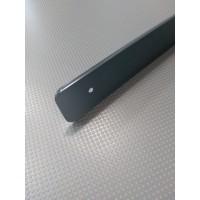 Торцова планка для стільниці LUXEFORM ліва колір RAL7016